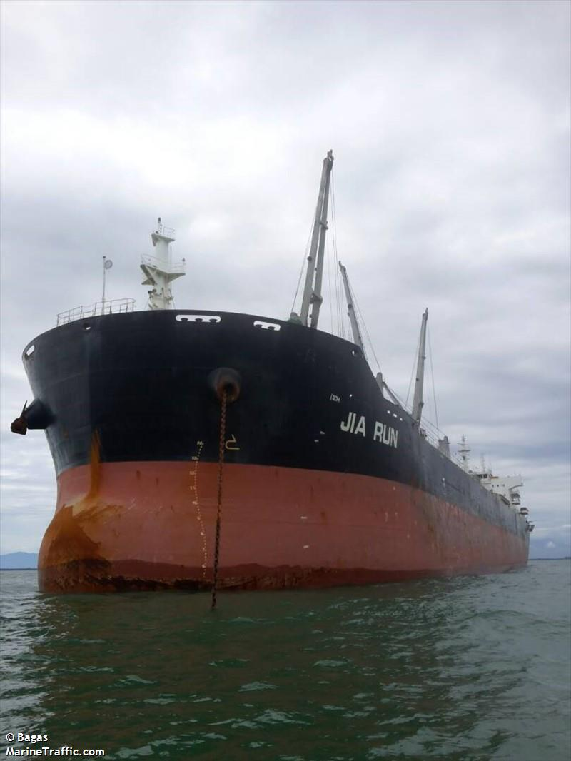 MV JIA RUN