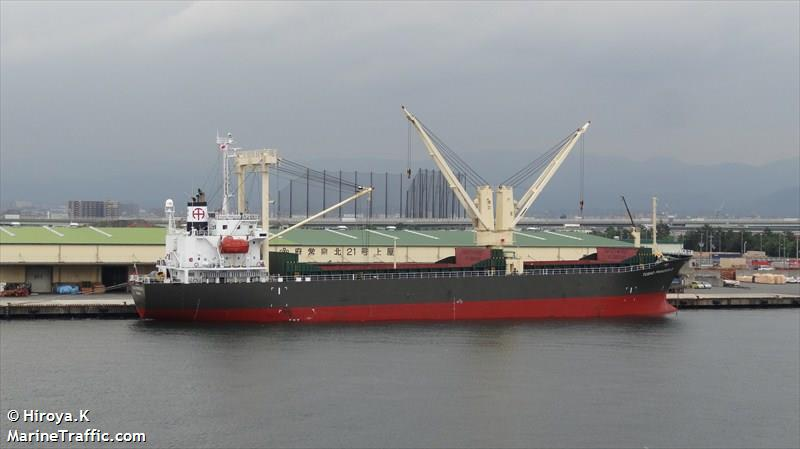 MV WOOYANG PRINCESS